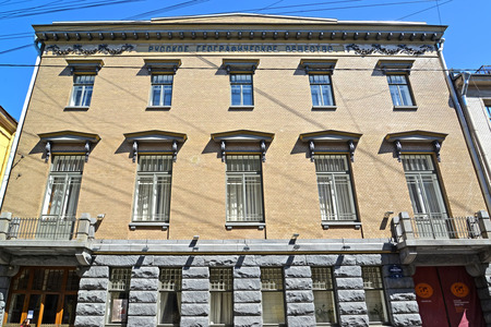 geographical: ST. PETERSBURG, RUSSIA - JULY 11, 2016: The building with an inscription in Russian Russian Geographical Society