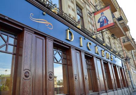 dickens: ST. PETERSBURG, RUSSIA - JULY 17, 2016: Facade of Dickens restaurant