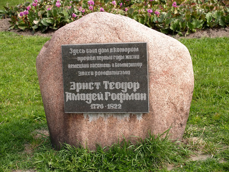 theodor: KALININGRAD, RUSSIA - APRIL 25, 2007: Memorial plate on a place of the house of writer E.T.A.Gofman.  The Russian text Was here the house in which the German writer and the composer Ernst Theodor Amadeus Hoffman of 1776-1822 has spent the first years of