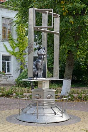 ZELENOGRADSK, RUSSIA - AUGUST 21, 2016: Monument to the Zelenograd cats