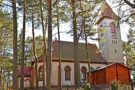 Lutheran Church of Rauschen (1907).  Svetlogorsk, Kaliningrad region