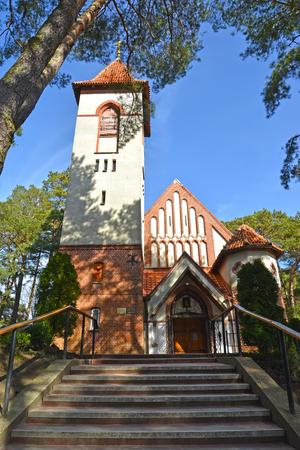 A view of the church of the Holy Monk Seraphim of Sarov (Kirch Rauschen).  Svetlogorsk, Kaliningrad Region