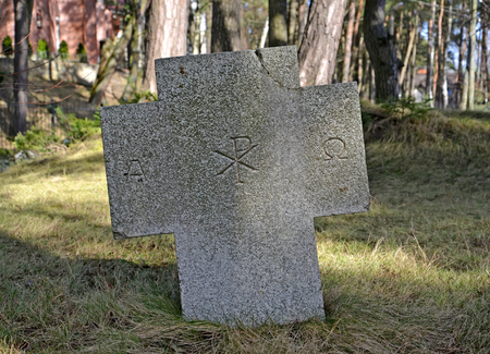 Memorable cross to the victims of World War I. Svetlogorsk, Kaliningrad region