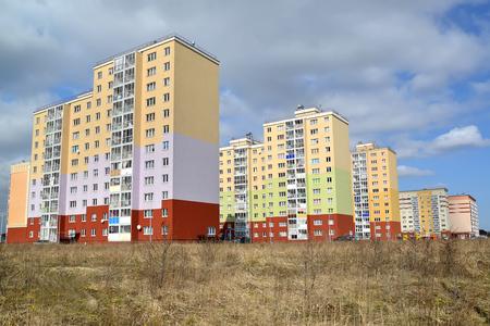 The new residential district Southeast on Levitan Street. Kaliningrad Stock Photo