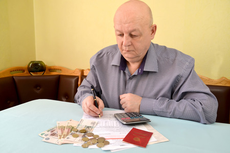 The pensioner considers cash expenditures on utility payments