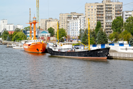 KALININGRAD, RUSSIA - AUGUST 04, 2017: The ships exhibits at the mooring of Museum of the World Ocean