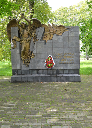 KALININGRAD, RUSSIA - SEPTEMBER 05, 2017: Monument to Liquidators of consequences of atomic accidents. Russian text to Liquidators of consequences of atomic accidents