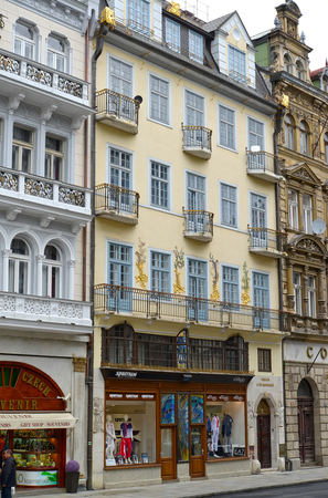 KARLOVY VARY, CZECH REPUBLIC - MAY 27, 2014: A building facade in modernist style