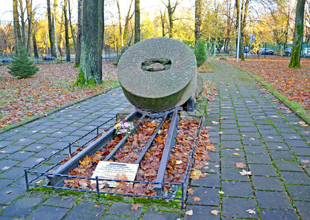 KALININGRAD, RUSSIA - NOVEMBER 03, 2017: Memorable sign Millstones of Repressions  Editorial