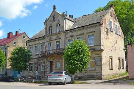 GVARDEYSK, RUSSIA - JUNE 22, 2016: The old German mansion on Gagarin Street