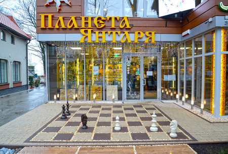 SVETLOGORSK, RUSSIA - JANUARY 06, 2018: A decorative chessboard about Planet of Amber shop. Russian text Planet of Amber