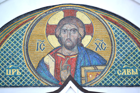Gateway mosaic icon of the temple of the Saint apostle Andrew the First-Called. Kaliningrad Stock Photo