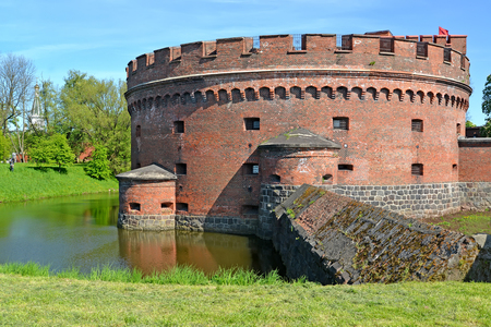 KALININGRAD, RUSSIA - MAY 06, 2018: A tower of