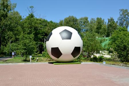 Sculpture Soccerball in the square. Svetlogorsk, Kaliningrad region