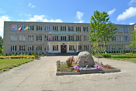 POLESSK, RUSSIA - JULY 01, 2015: Polesia technical school of professional technologies