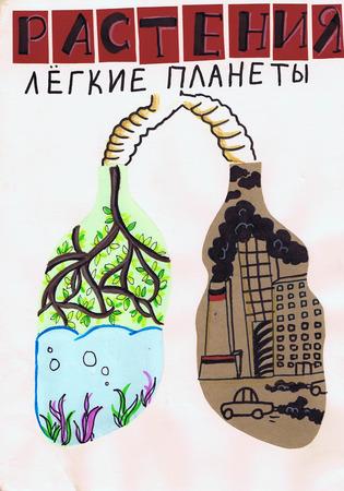 Children's ecological poster