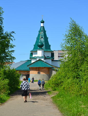 Nicholas The Wonderworker's temple in summer day. Settlement of Volzhsky, Rybinsk, Yaroslavl region