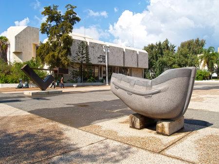 TEL AVIV, ISRAEL - OCTOBER 08, 2012: A sculpture Boat against the background of public library Shaar Tsion Beit Ariyela Editorial