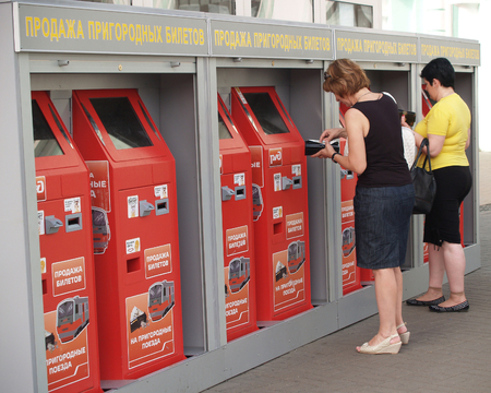 MOSCOW, RUSSIA - JULY 02, 2011: Sale of suburban tickets at the Belarusian station. The Russian text - sale of suburban tickets