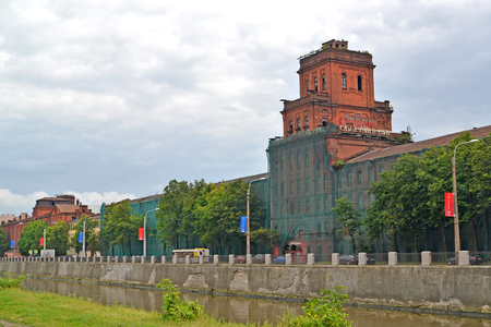 ST. PETERSBURG, RUSSIA - JULY 23, 2015: Building of the former plant Red Triangle