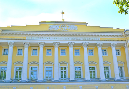 ST. PETERSBURG, RUSSIA - JULY 11, 2016: Facade of the building of Presidential library of B.N. Yeltsin. The Russian text - Presidential library