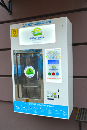 KALININGRAD, RUSSIA - MARCH 09, 2019: The vending machine selling clean drinking water on a building wall