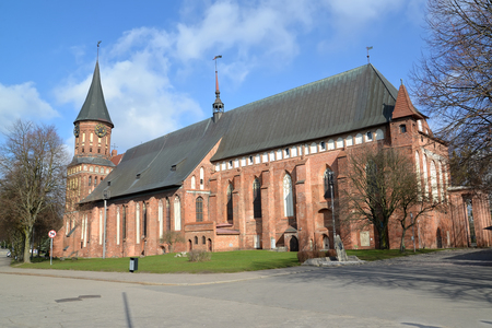 The Konigsberg cathedral in sunny spring day. Kaliningrad 写真素材
