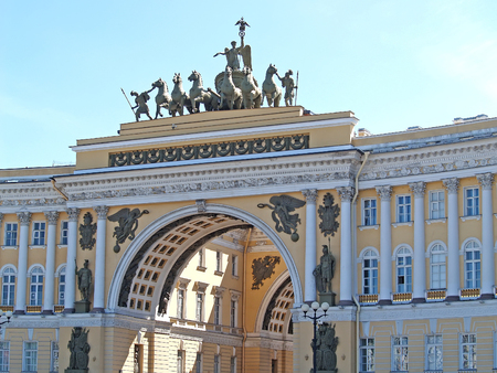 Fragment of arch of the General Staff Building. St. Petersburg