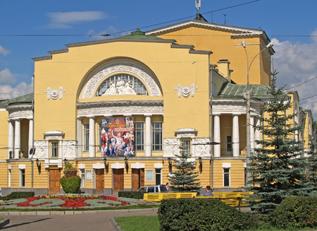 YAROSLAVL, RUSSIA - JUNE 18, 2008: Russian state academic drama theater of name F. Volkova. The Russian text - we invite to performances