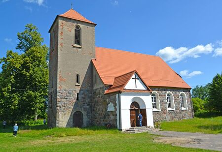 Temple of the Saint apostle and evangelist John the Evangelist. Settlement of Sosnovka, Kaliningrad region
