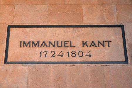 KALININGRAD, RUSSIA - OCTOBER 25, 2014: The inscription