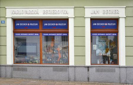 KARLOVY VARY, CZECH REPUBLIC - MAY 27, 2014: Facade of Jan Becher Museum