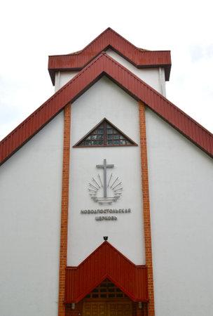 KALININGRAD, RUSSIA - SEPTEMBER 05, 2019: A fragment of the New Apostolic Church s prayer house building