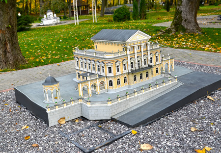 KALININGRAD, RUSSIA - OCTOBER 19, 2019: Perm Museum of Local History (house of steamer Meshkov). South Park layout. History in Architecture Miniature Park