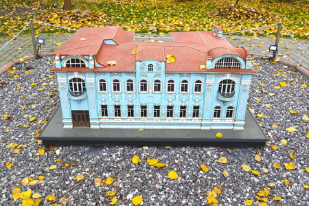 KALININGRAD, RUSSIA - OCTOBER 19, 2019: Kosterin and Chernikov House in Ufa. South Park layout. History in Architecture Miniature Park