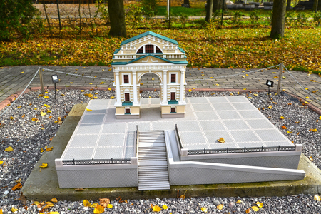 KALININGRAD, RUSSIA - OCTOBER 19, 2019: Moscow triumphal gate in Irkutsk. South Park layout. History in Architecture Miniature Park Sajtókép