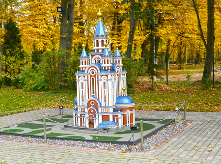 KALININGRAD, RUSSIA - OCTOBER 19, 2019: Grado-Khabarovsk Assumption Cathedral in Khabarovsk. South Park. History in Architecture Miniature Park Sajtókép