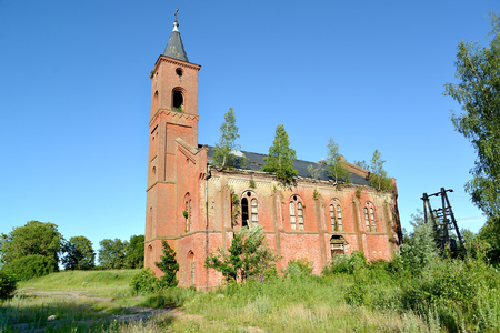 Kirha of Gross Krishzanen on a summer day. Village of Zapovednoe, Kaliningrad region