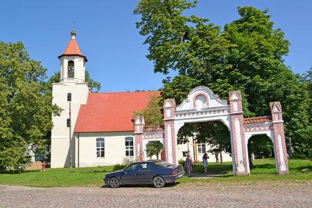 KALININGRAD REGION, RUSSIA - JULY 20, 2019: Gate on the territory of the Church of Saints of Equal Apostle Kirill and Methodius Sajtókép