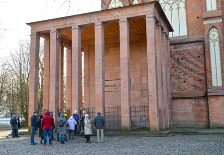 KALININGRAD, RUSSIA - NOVEMBER 30, 2019: Excursion group near Immanuel Kant 's grave