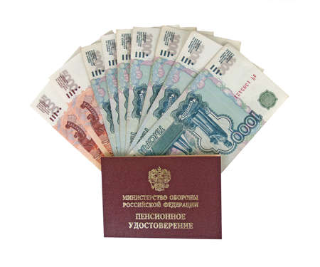 Soldier's pension certificate and money. Russian text - Pension Certificate, Ministry of Defense of Russia 新聞圖片