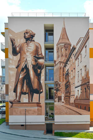 KALININGRAD, RUSSIA - JULY 02, 2020: Graffiti of Immanuel Kant on the end wall of a new residential