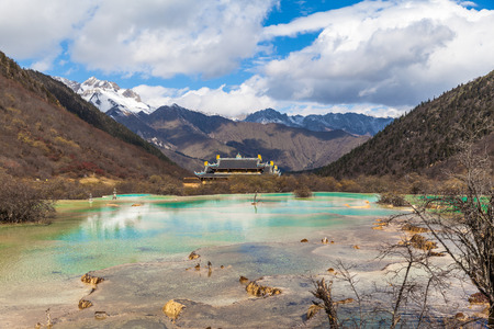 huang: Beautiful scenery in the Huanglong national park, colorful water looks fatanstic Stock Photo
