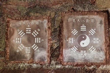 """The Primordial """"Earlier Heaven"""" or """"Fu Xi"""" Bagua and the Manifested """"Later Heaven"""" or """"King Wen"""" Bagua symbols engraved on stone"""