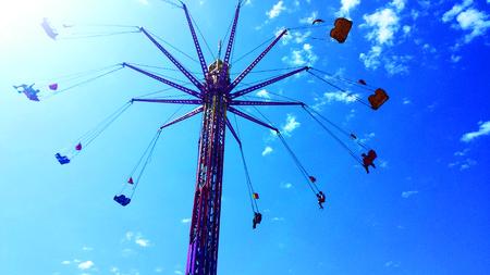 carnival ride: Carnival Ride