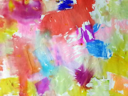 Colorful bright watercolor abstract background. Colored spots on paper.