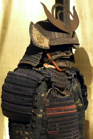 The armor of the ancient Japanese samurai.
