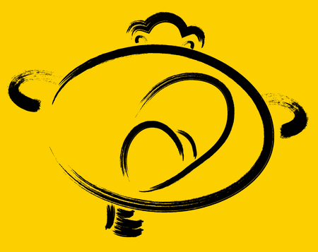 Funny yawning smiley on a yellow background vector illustration