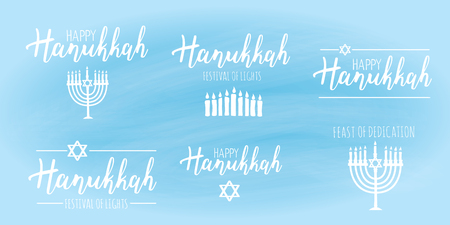Vector illustration set of Happy Hanukkah. Lettering text sign isolated on blue background. Judaism symbol. Hanukkah logo for greeting card template Illustration