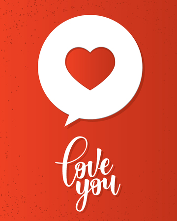 Inspirational lettering poster for Valentine's Day with red heart. Use for posters, t-shirt prints, cards